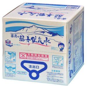 福寿鉱泉水