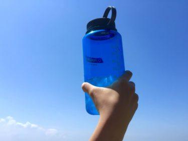 時代はマイボトル!「ウォーターサーバー×マイボトル」で始める環境とお財布に優しい生活