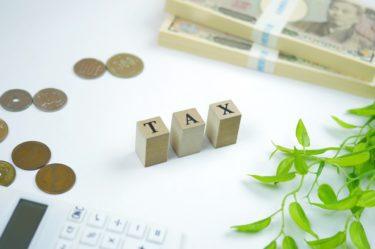 ウォーターサーバーは軽減税率対象内?契約前に知っておきたい、サーバー利用にかかる税金コスト