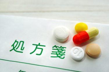 【健康のプロが語る!】正しい薬の飲み方とは?~飲みやすくするコツも公開~