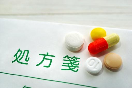 処方箋袋と薬