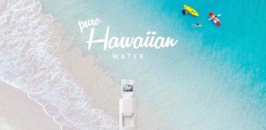 ピュアハワイアンでハワイの風を自宅に!気になる水の成分やメーカー情報をまとめました