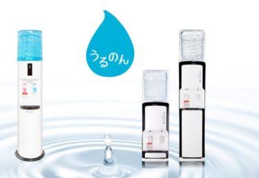 「うるのん」で富士の天然水を自宅に!料金比較からキャンペーン活用術まで、お得にうるのんを使う方法を解説